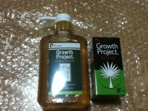 growth project 効果