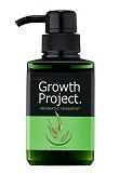 GrowthProjectアロマシャンプー