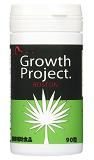 GrowthProjectボストンサプリ