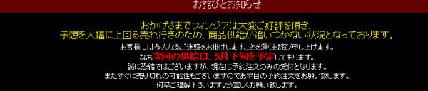 SnapCrab_NoName_2016-5-5_6-51-18_No-00